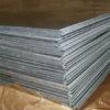 Лист алюминиевый (плита)